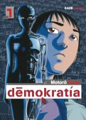 Demokratia - 1st Season T.1
