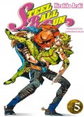 Jojo's bizarre adventure - Steel Ball Run T.5