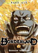 Alice in borderland T.7