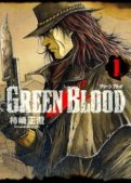 Green blood T.1