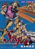 Jojo's bizarre adventure - Steel Ball Run T.4
