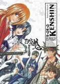 Kenshin le vagabond - Perfect édition T.22