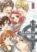 Akuma to love song T.13