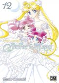 Sailor Moon - Pretty Guardian T.12