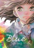 Blue spring ride T.7