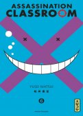 Assassination classroom T.6