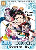 Blue exorcist - pocket gallery