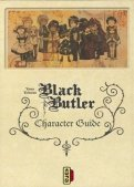 Black Butler - character guide