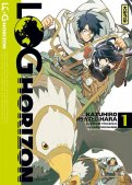 Log horizon T.1