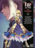 Fate Stay Night T.17