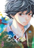 Blue spring ride T.9