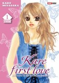 Kare first love - édition double T.1