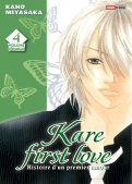Kare first love - édition double T.4