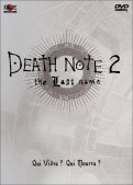 Death Note - film 2
