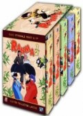 Ranma 1/2 - int�grale collector