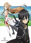 Sword art online - int�grale Arc 1 - combo