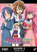 Hayate the combat butler - saison 2 - édition gold