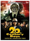 20th century boys - film 3
