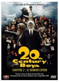 20th century boys - film 2