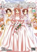 Love Hina - nouvelle �dition T.14