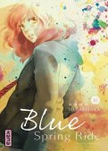 Blue spring ride T.10