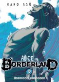 Alice in borderland T.10