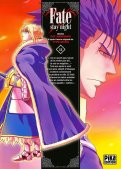 Fate Stay Night T.18
