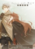 Spice & wolf - intégrale - collector - combo