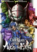 Code Geass - Akito the exiled Vol.1