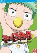 Beelzebub Vol.1 - blu-ray