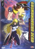 Cosmowarrior Zero Vol.3