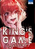 King's game origin T.4