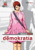 Demokratia - 1st Season T.4