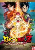 "Dragon Ball Z film 15 - la résurection de ""F"""
