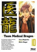 Team medical dragon T.10