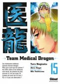 Team medical dragon T.15