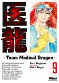 Team medical dragon T.9