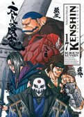 Kenshin le vagabond - Perfect édition T.17