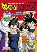 Dragon Ball Z - cycle 7 T.1