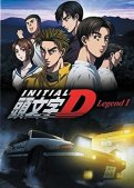 Initial D - film - Legend 1