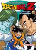 Dragon Ball Z - cycle 2 T.3