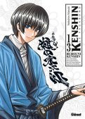 Kenshin le vagabond - Perfect édition T.13