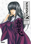 Kenshin le vagabond - Perfect édition T.18
