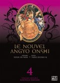 Le Nouvel Angyo Onshi - double T.4