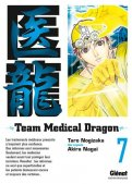 Team medical dragon T.7