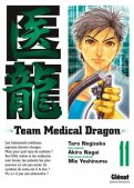 Team medical dragon T.11