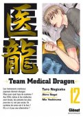 Team medical dragon T.12