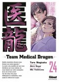Team medical dragon T.24