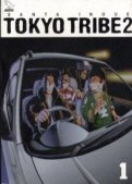 Tokyo tribe 2 T.1