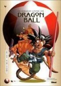 Le Grand livre d'illustrations Dragon Ball